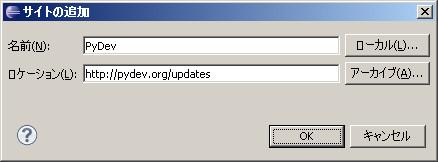 p_eclipse_install_2.jpg