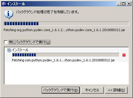 p_eclipse_install_6.jpg