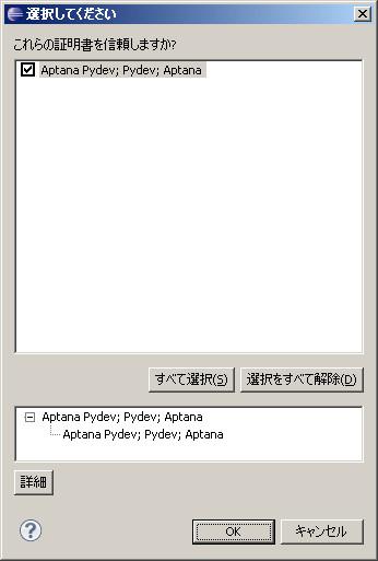 p_eclipse_install_7.jpg