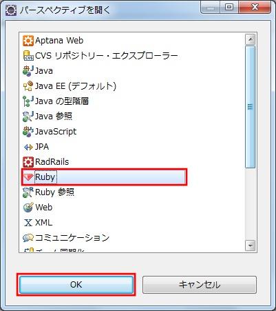 Ruby-04-02.jpg