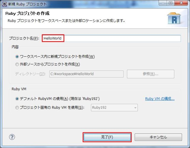 Ruby-04-04.jpg