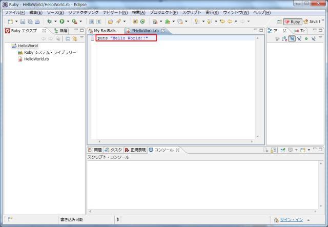 Ruby-04-07.jpg