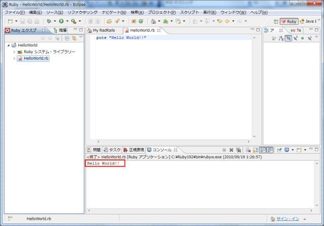 Ruby-04-09.jpg
